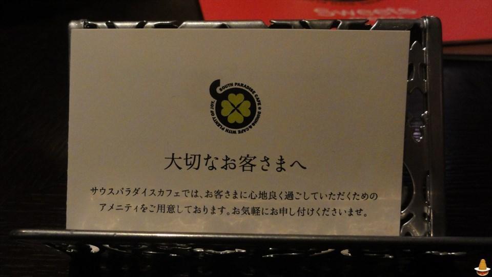 2014年のパンケーキ サウスパラダイスカフェ(大阪/本町)パンケーキマン