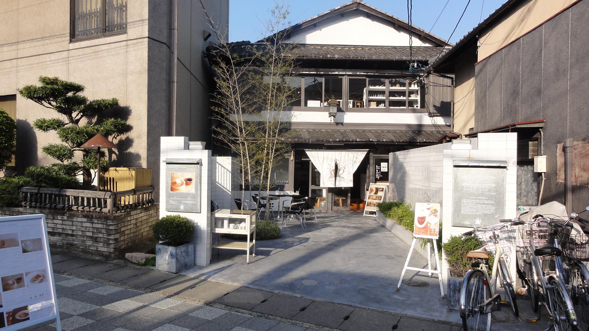 嵯峨野湯のパンケーキ(SAGANO-YU)(京都/嵐山)