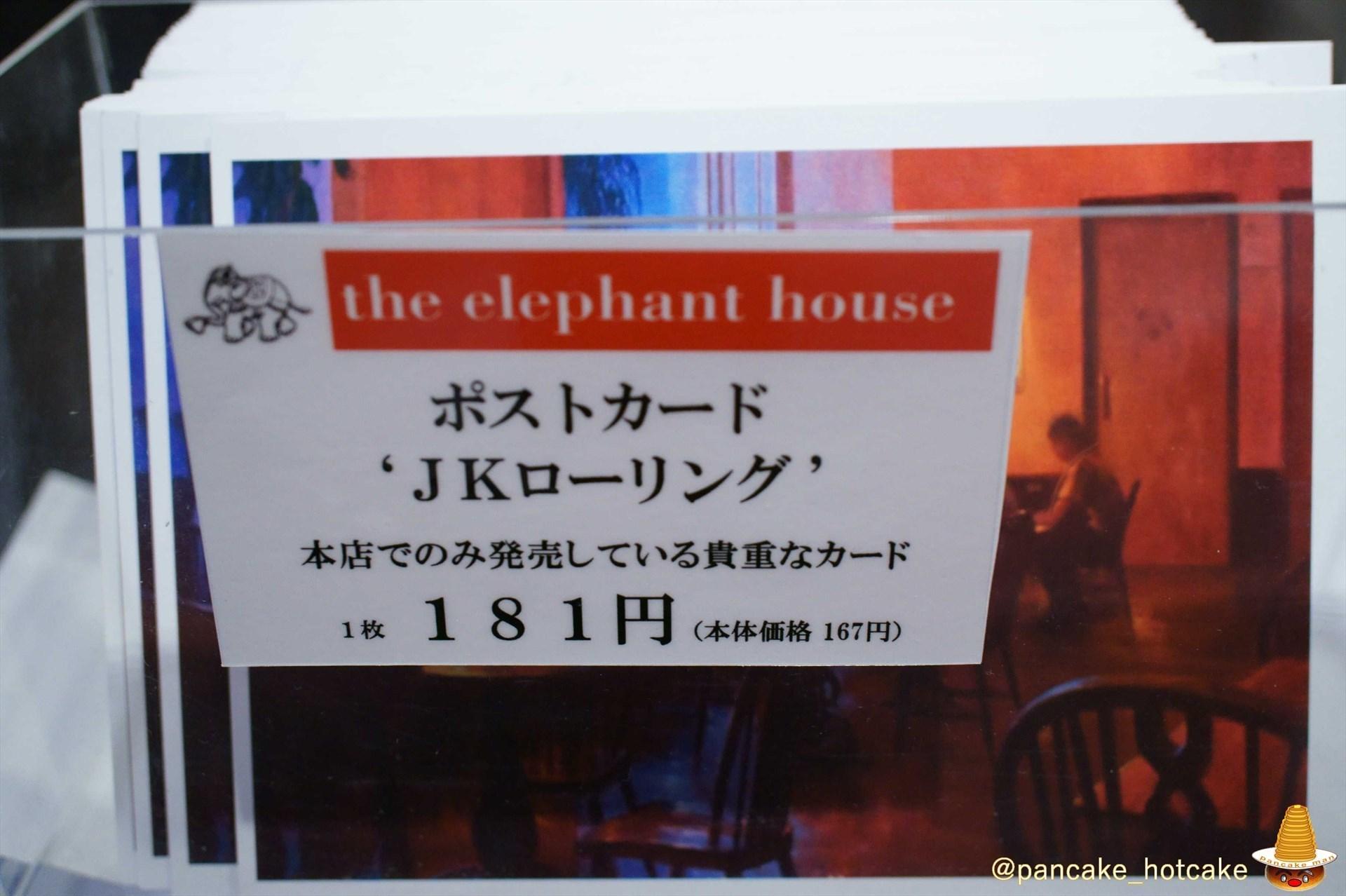 DSC01959-elephant.jpg