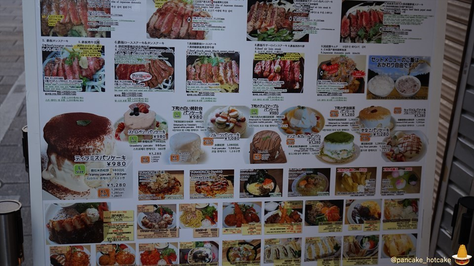 美しい!白いスフレ系の下町の白い時計台パンケーキ♪下町の時計台 道頓堀店(大阪/なんば)パンケーキマン