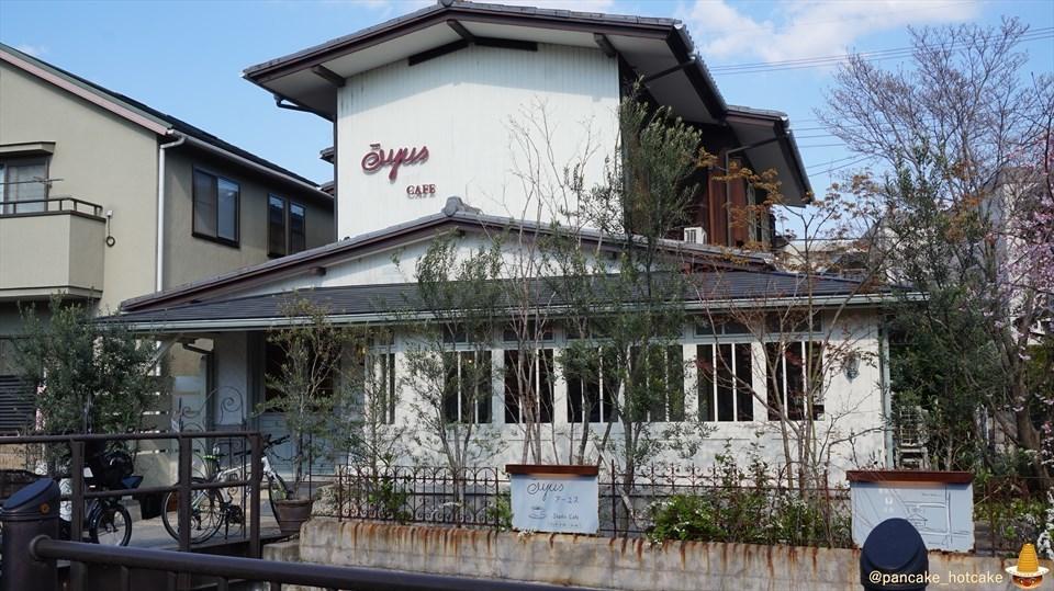 絶品な小麦×米×餅!?なパンケーキ♪洋風にリノベーションした一軒家のお洒落カフェ ayus[アーユス](神戸/芦屋)パンケーキマン