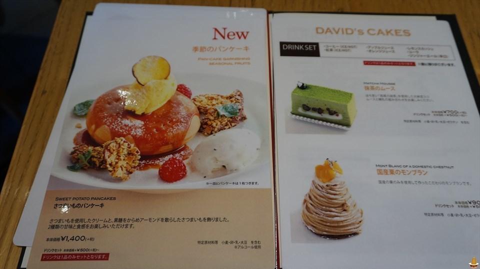 季節のパンケーキ さつまいものパンケーキ デイビット マイヤーズ カフェ(東京/銀座)パンケーキマン