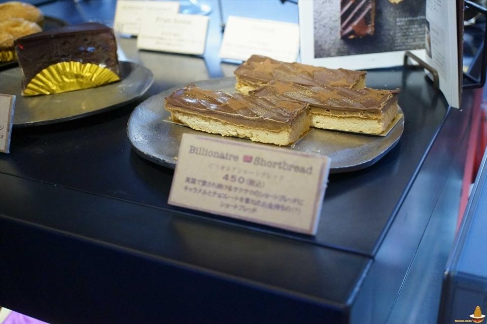 美味しいスコーン&サマープディングブロードハーストBROADHURST'S(大阪/玉造)