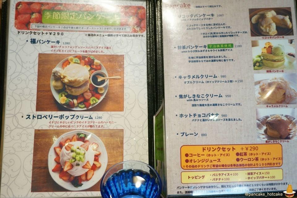 超絶品2つの期間限定パンケーキ 福パンケーキ&ストロベリーポップクリーム 福カフェ(東京/浅草/吉原)パンケーキマン