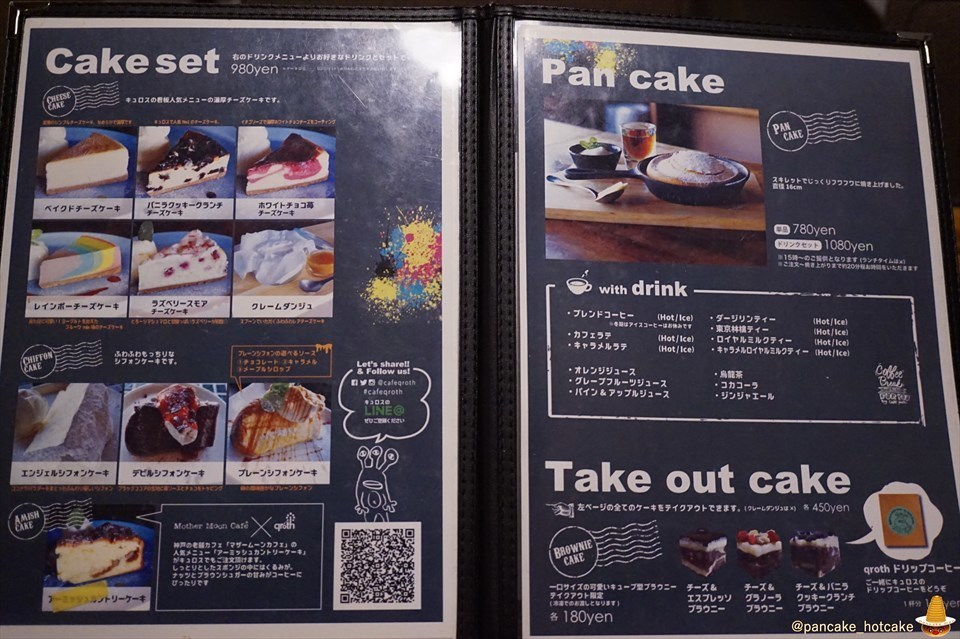 パンケーキ メニュー♪cafe qroth (カフェ キュロス) (神戸/塚口)パンケーキマン
