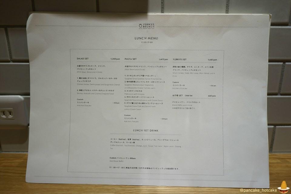 メニュー ヨーキーズブランチ2号店が神戸元町へ!激ウマのスフレパンケーキを食べて来た♪(神戸/元町)パンケーキマン