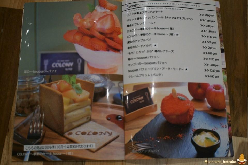 超絶品♪トップクラスのスフレパンケーキに出会った!COLONY by EQI (コロニー) (大阪/難波、心斎橋、アメリカ村)パンケーキマン