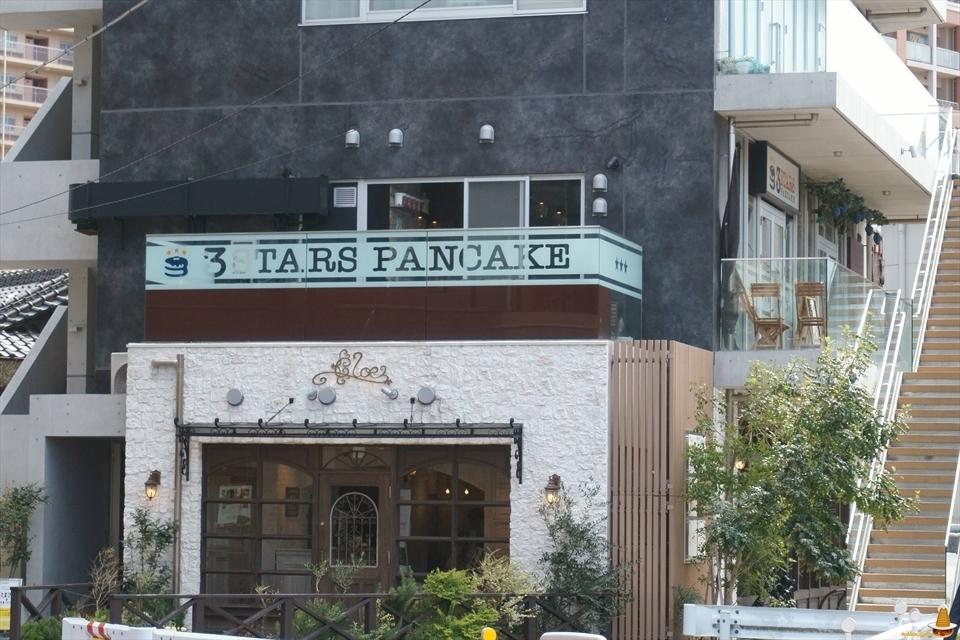 店舗外観スリースターズパンケーキ(神奈川/武蔵小杉)