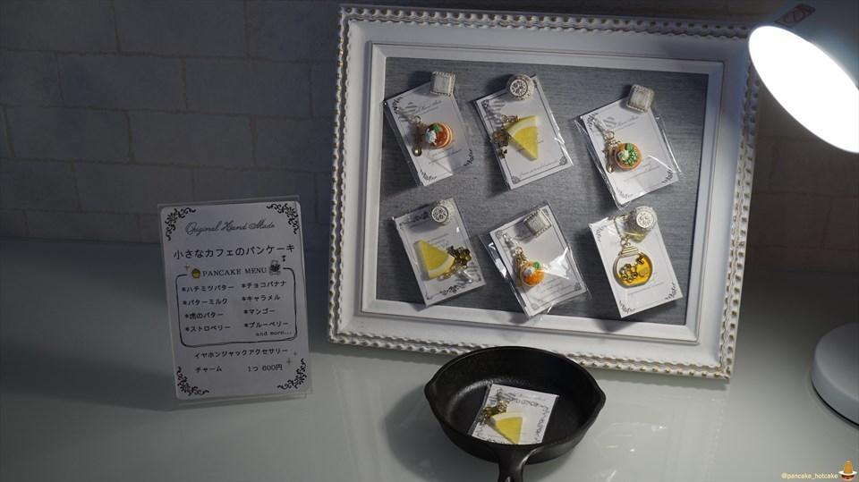 京都でスフレ系パンケーキ!プレーンのフルール・パンケーキ フルール 祇園店(fleur)(京都/祇園四条)パンケーキマン