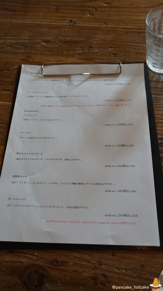 シマイロカフェでパンケーキマンのお気に入りのメニューをパホケった写真日記♪全メニュー付(兵庫/阪神西宮)
