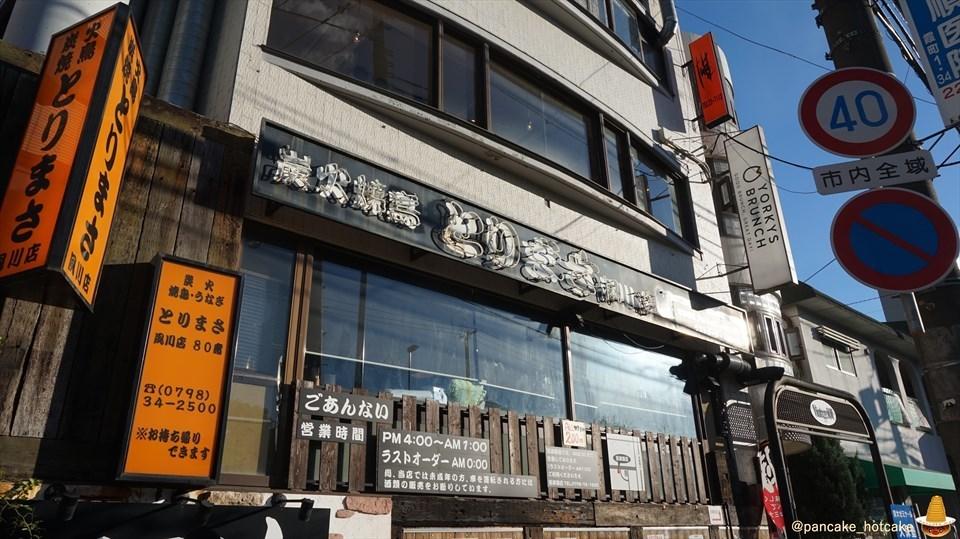絶品!フワシットリザラの新食感スフレ系パンケーキ♪ヨーキーズブランチ(神戸/西宮/夙川)パンケーキマン