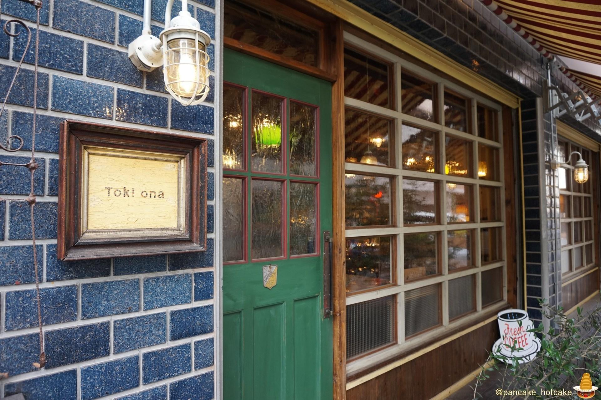 店舗外観 カフェ・トキオナ(大阪)