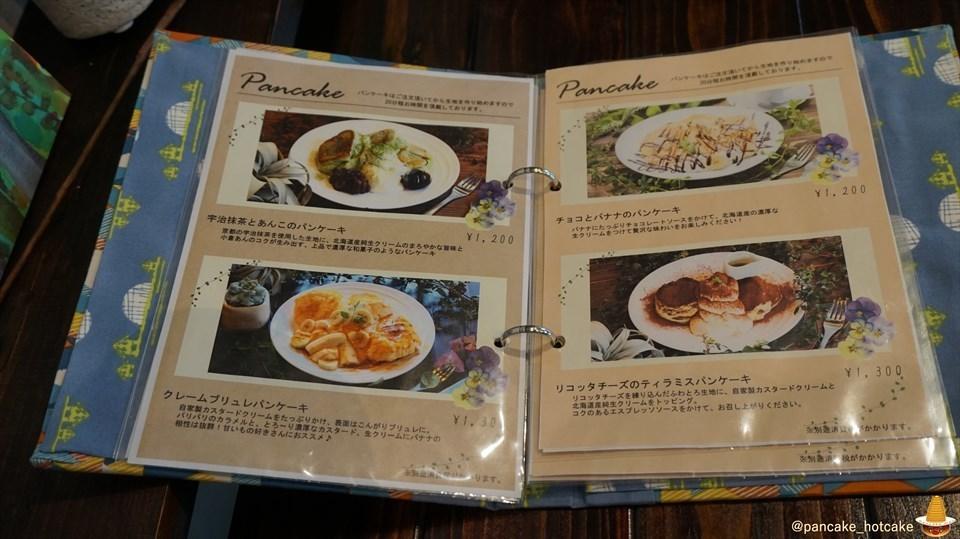 afe Nica(カフェ ニカ)モンブラン パンケーキで秋の味覚狩りはいかが♪(大阪/本町 靭公園)