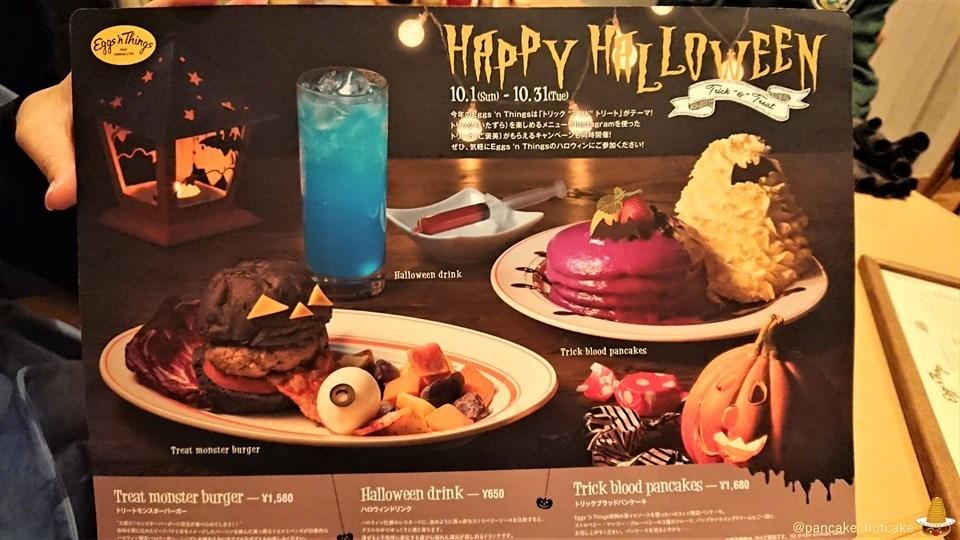 2017年も紫芋ソースのハロウィンパンケーキ♪そしてサプライズな仕掛けも!!!エッグスンシングスUSJ(大阪/ユニバーサルシティ)パンケーキマン