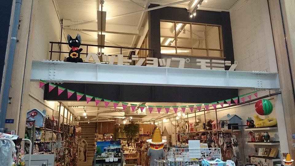 駒川商店街にある喫茶店MIOのホットケーキは厚焼きモチモチ♪(大阪/針中野)パンケーキマン