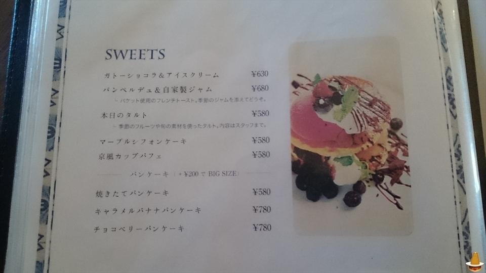 焼きたてパンケーキ polka dot(ポルカドット)(奈良/橿原神宮前)パンケーキマン