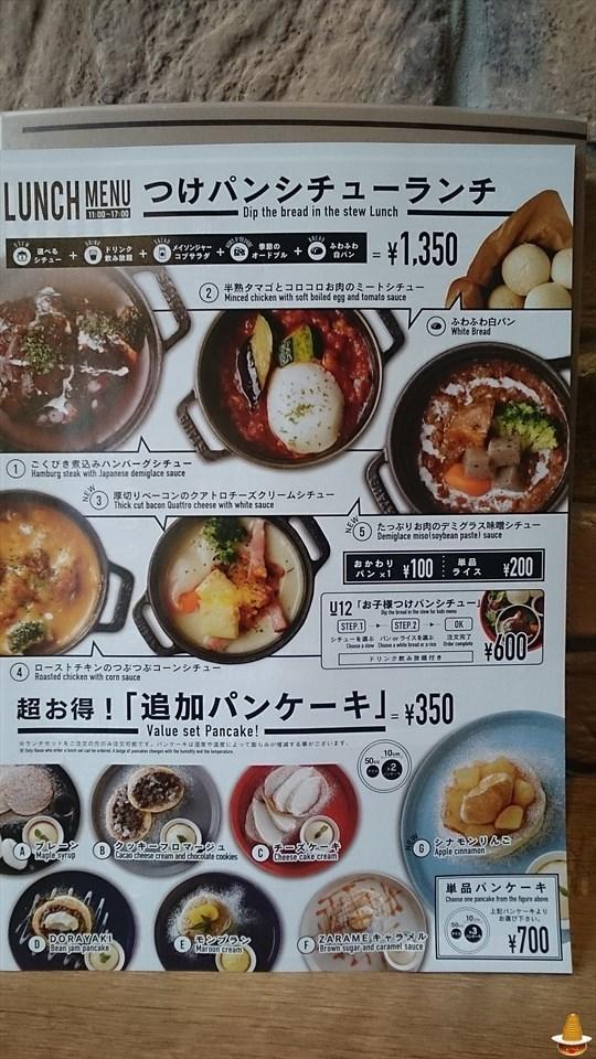 バターたっぷりで焼いたフワサク系パンケーキYR CAFE(ワイアールカフェ)(愛知/犬山)パンケーキマン