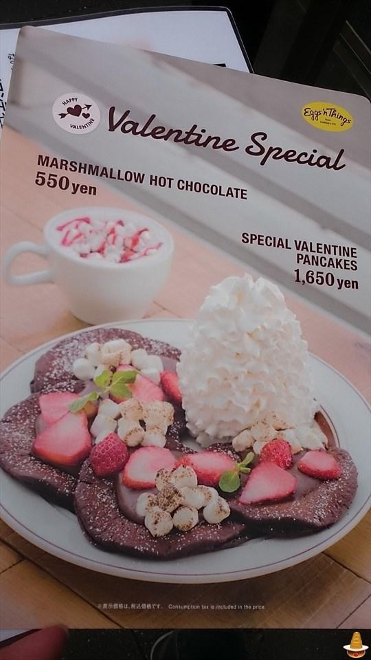 濃厚なチョコ スペシャルバレンタインパンケーキとホットチョコレート♪エッグスンシングスUSJ前(大阪/ユニバーサルシティ)パンケーキマン