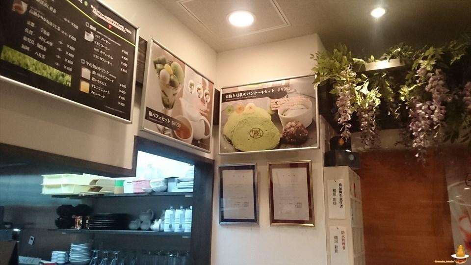 和甘味処で抹茶パンケーキは米粉&豆乳♪黒蜜をかけて召し上がれ♪まるふじ天王寺北口店(大阪/天王寺)パンケーキマン