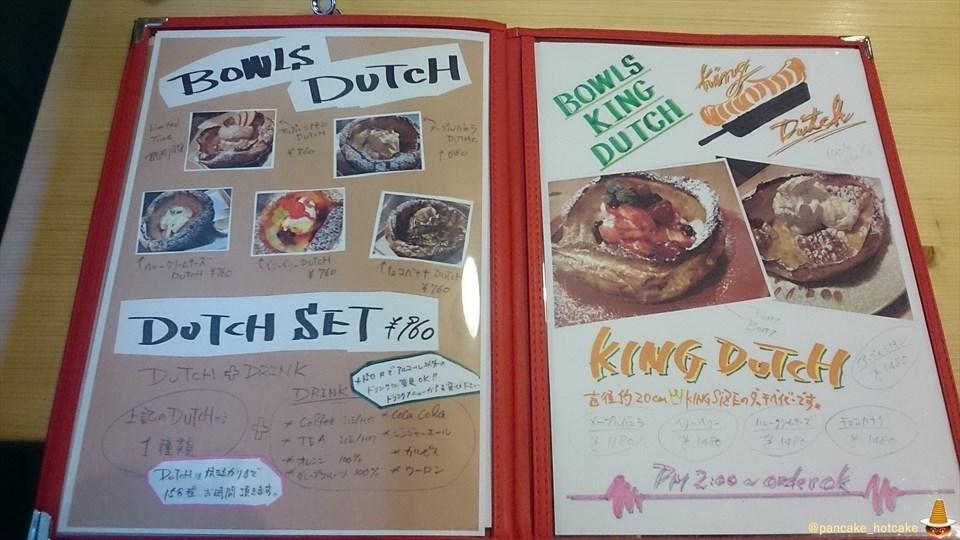 王道で超壁な絶品ダッチベイビー(パンケーキ)に出会った♪ボウルズ カフェ&ダイナー(三重/三日市)パンケーキマン