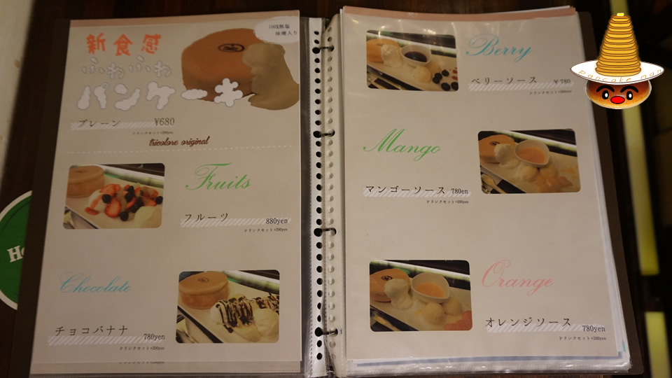 Tricolore(トリコロール)のふわふわプレーンパンケーキ(大阪/鳳)パンケーキマン