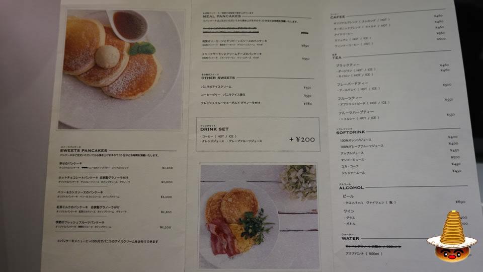 幸せのパンケーキ ninOval cafe(ニノーバルカフェ)(大阪/阿波座)パンケーキマン