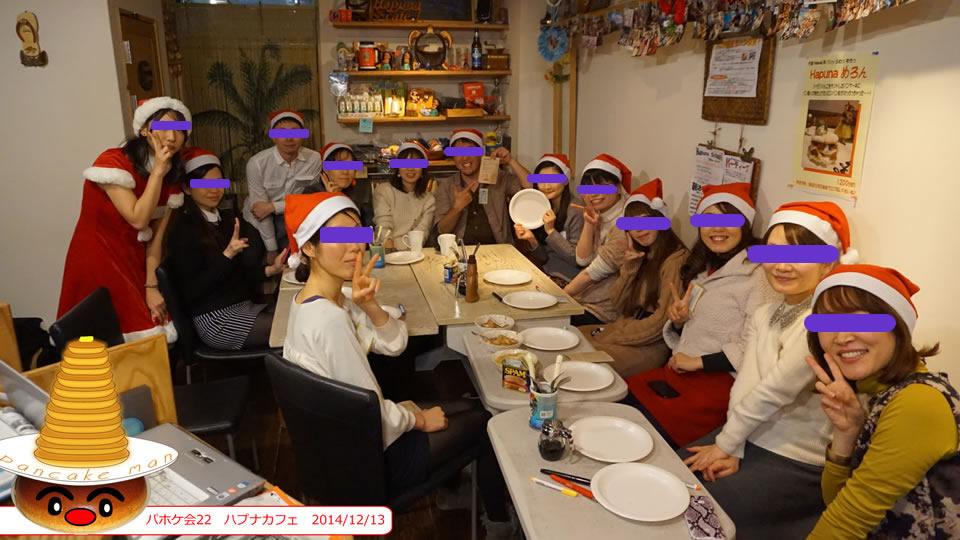 パホケ会22 パンケーキタワー41枚 ハプナ(パンケーキマン)
