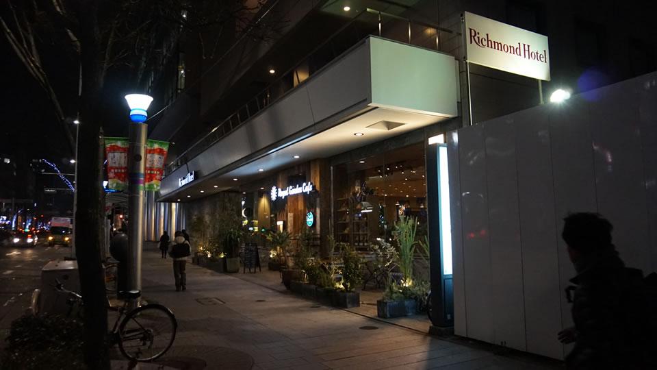 リコッタチーズパンケーキ ロイヤル ガーデン カフェ(リッチモンドホテル)名古屋/栄 パンケーキマン