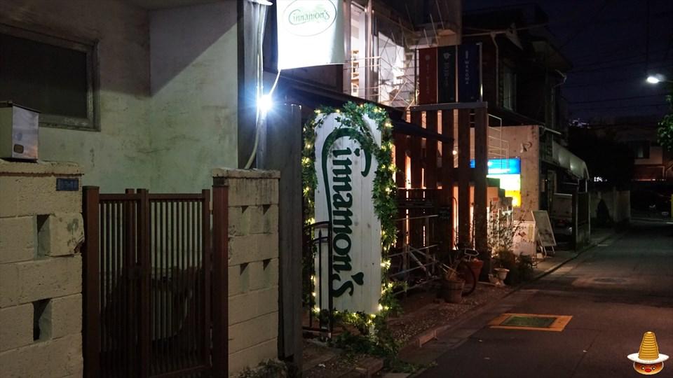 バターミルクパンケーキ(ハーフサイズ)シナモンズ表参道店(CINNAMON'S)(東京/明治神宮前)パンケーキマン