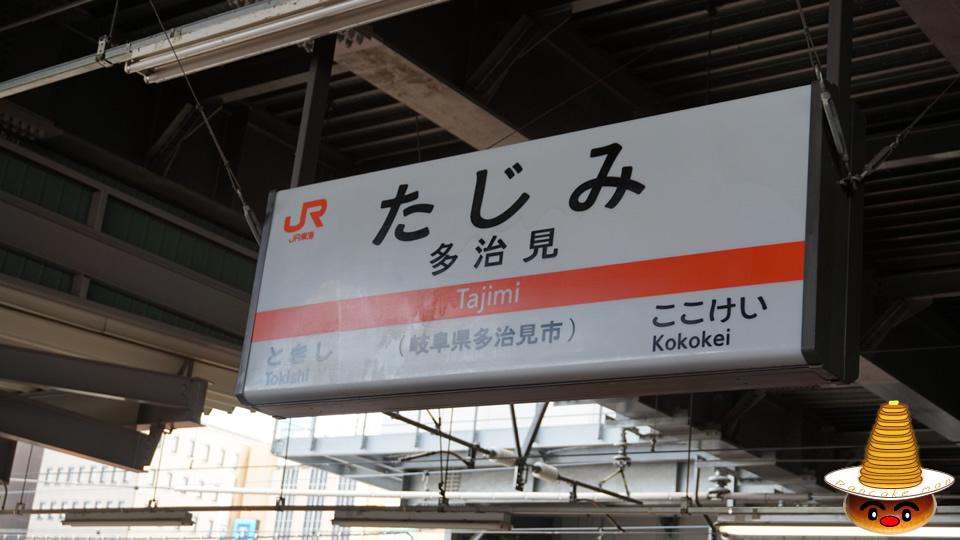 いつものパンケーキ(プレーン)ひなたぼっこ(岐阜/多治見)パンケーキマン