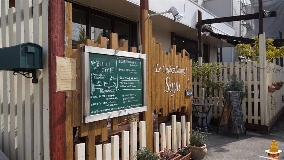 小さいのにボリュームあるバナナとマカダミアナッツクリームのパンケーキ Sayu(サユ)(名古屋/春日井/高蔵寺)パンケーキマン