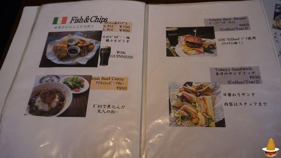 プレーンパンケーキ Cafe Trinity&Unity(カフェ トリニティ&ユニティ)(和歌山/ぶらくり丁)パンケーキマン