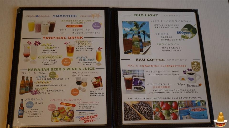 アイカネ プランテーション コーヒーのプレーンパンケーキ(大阪/門真市)パンケーキマン
