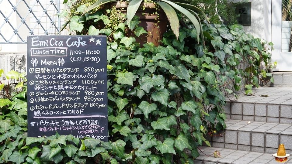 EmiCia Cafe(エミシアカフェ)のプレーンパンケーキ(神戸/北野)パンケーキマン