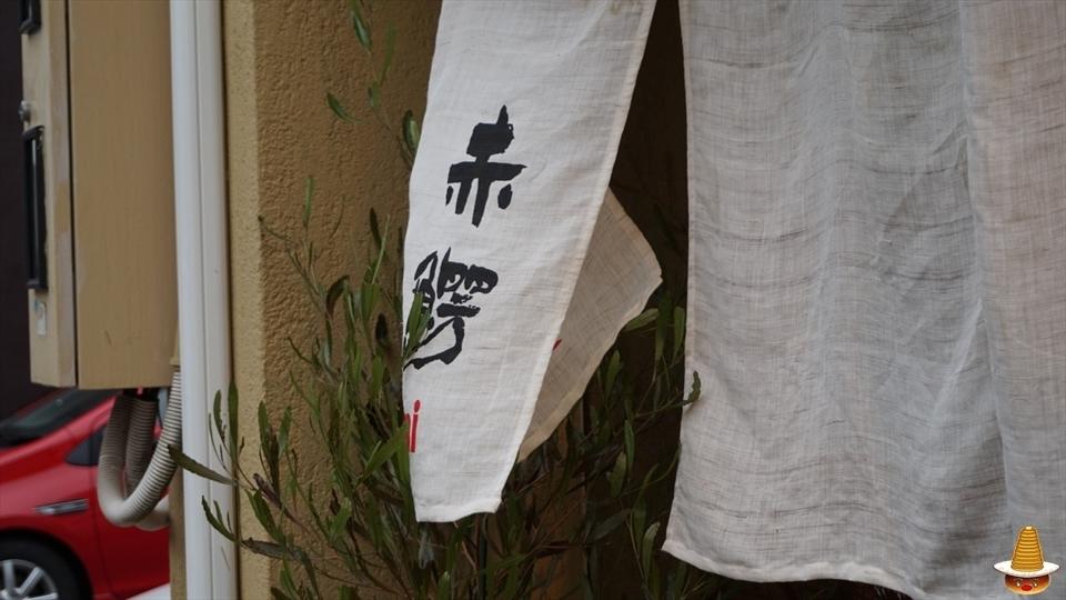 赤鰐のミルクかき氷♪(岐阜/岐阜市)パンケーキマン改めアイスマン♪
