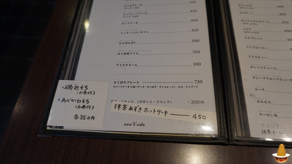 イルカが泳ぐホットケーキ♪ニュースカフェ(大阪/江坂)パンケーキマン