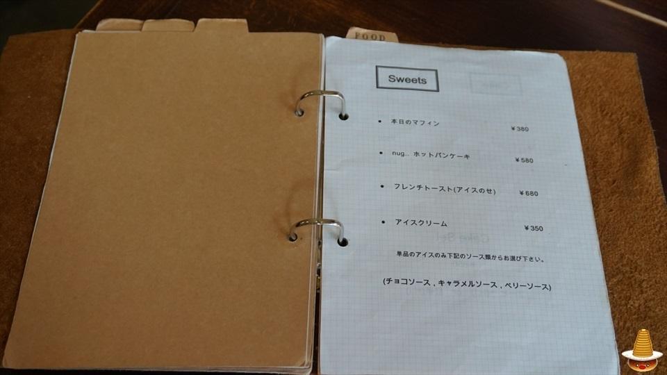 ホットパンケーキ cafe nug..(カフェ ナグ)(大阪/南堀江)パンケーキマン
