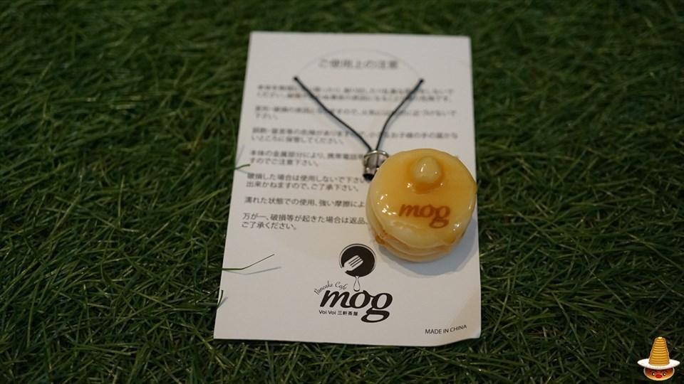 mog難波 パンケーキ全メニューとキーマカレーのパンケーキ(大阪/なんば)パンケーキマン