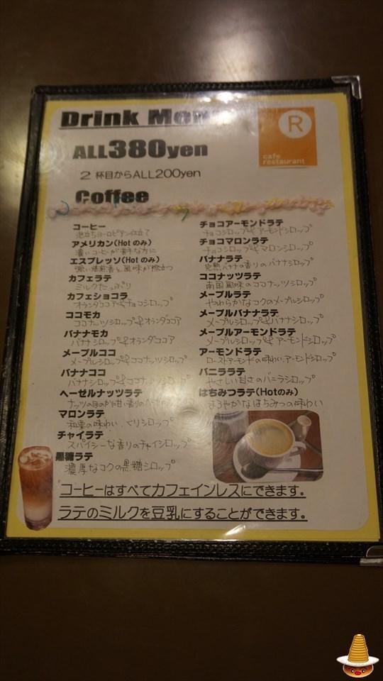 バタークリームパンケーキ カフェレストランR(アール)(大阪/阪急茨木)パンケーキマン
