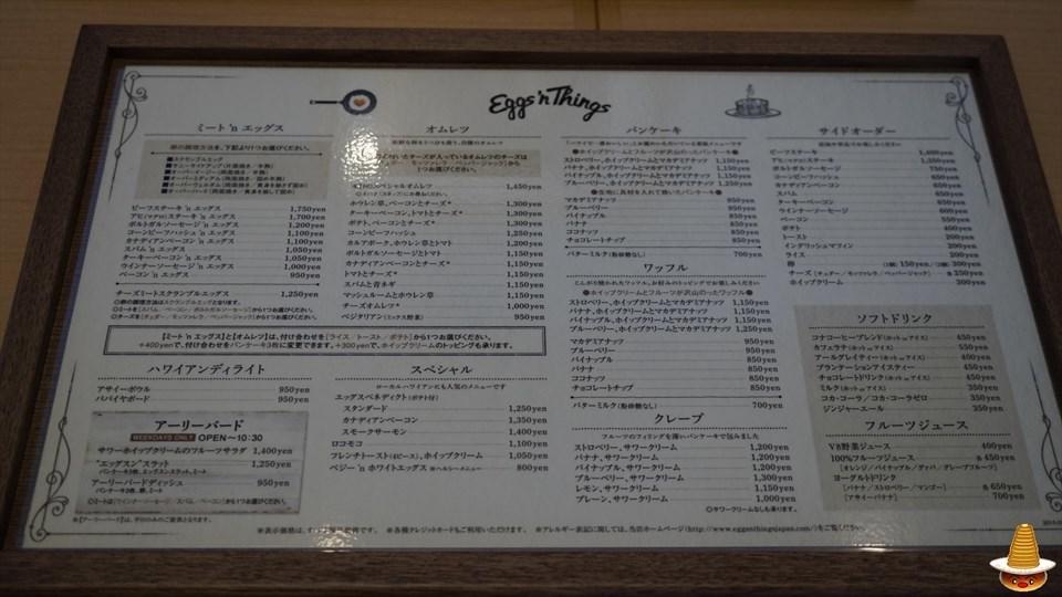 パンケーキ、エッグベネディクト、ソーセージ、ベーコン、ロコモコ、パパイヤ エッグスンシングス(USJ/ユニバ前)(大阪)パンケーキマン