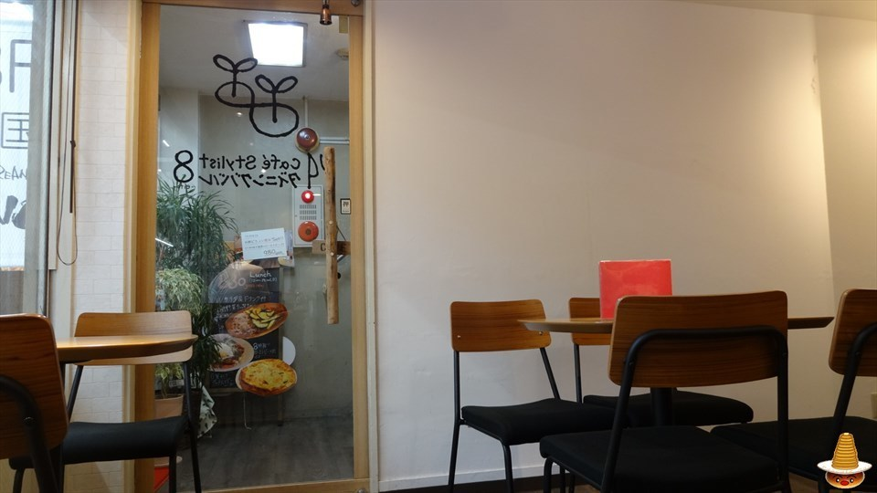 カフェタイムのみダッチベイビー (プレーン)Café Stylist ダイニングバル8 パンケーキマン