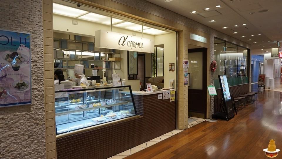 気軽に食べに寄れるサクッとふわっの熱々スフレ ハウスティ・アルファ・カーメル(東京/新宿)スフレマン