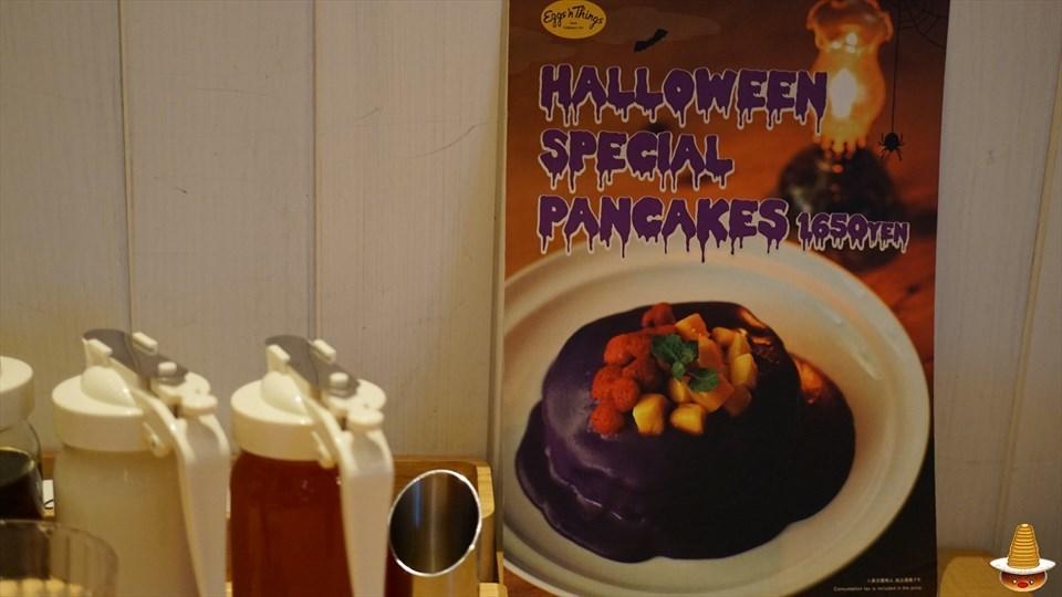 ハロウィン限定 紫芋のパンケーキが激ウマ♪エッグスンシングスUSJ前(大阪/ユニバサルシティ)パンケーキマン