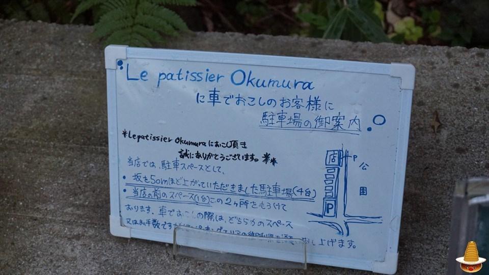 絶品♪ふわふわシュワシュワな熱々スフレ♪ル・パティシエ オクムラ(京都/一乗寺)スフレマン