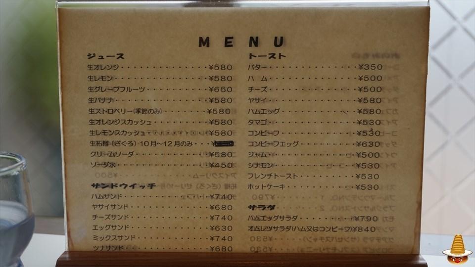 老舗の純喫茶ワンモアの絶品ホットケーキ&フレンチトースト(東京/平井)パンケーキマン
