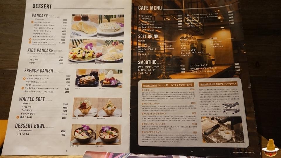 超絶品プレーン パンケーキを味わう♪HoiHoiバーガーも♪新店舗にホイホイ栄三丁目店(名古屋/矢場町)パンケーキマン