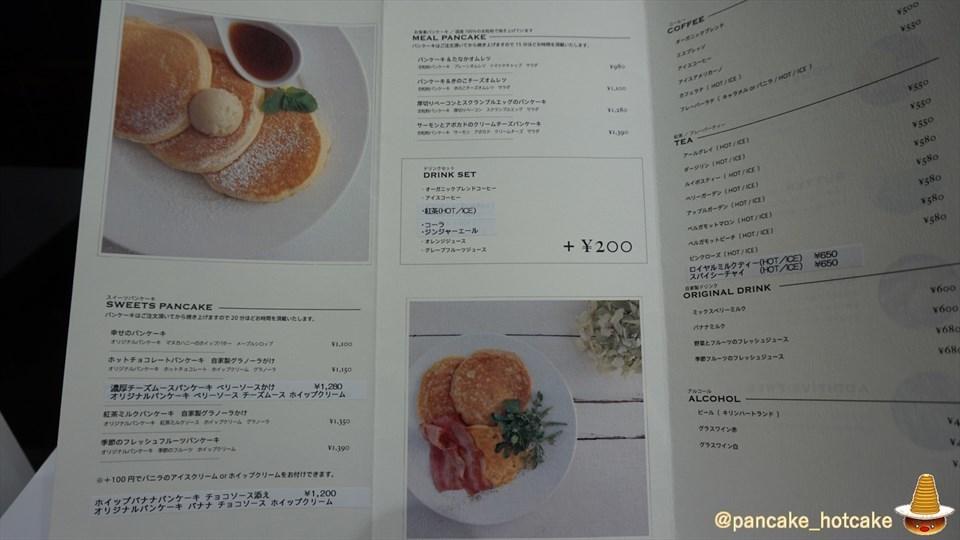 幸せのパンケーキ 梅田店で「超ふわふわ」で「しゅわん」な幸せのパンケーキを食べてきた♪(大阪/梅田)パンケーキマン