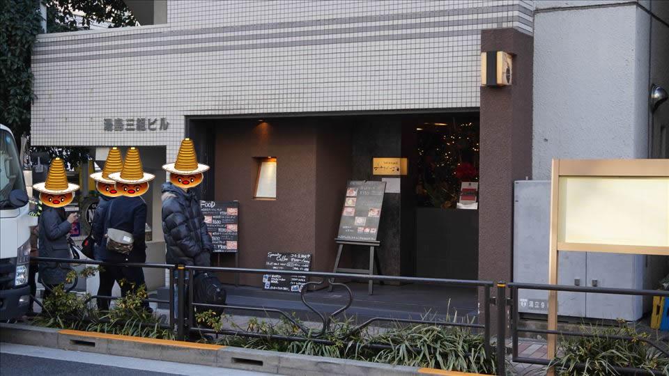 自家焙煎珈琲みじんこ のホットケーキ(東京/湯島)パンケーキマン