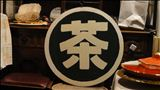 パンケーキ FAT!FAT!FAT!(ファットファットファット)(大阪/堺筋本町、松屋町)