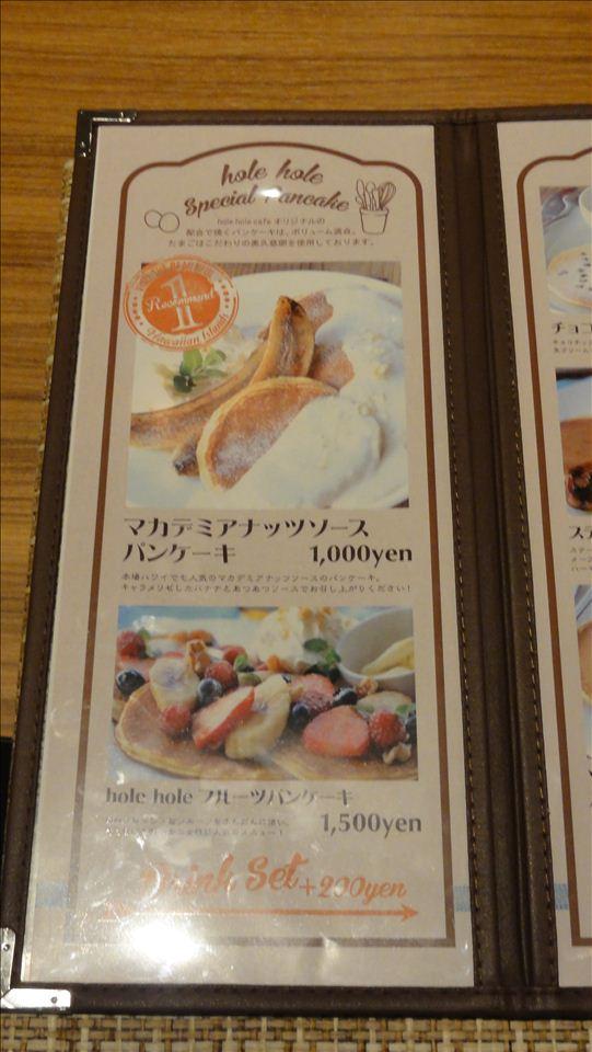 ステーキベーコン パンケーキhole hole ミント神戸店(ホレホレ)(兵庫/三宮)